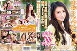 DVDES-682