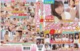 DVDES-732
