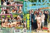 DVDES-684