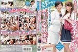 DVDES-755