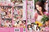 DVDES-668