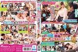 DVDES-854