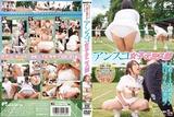 DVDES-517