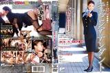 DVDES-593