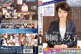 DVDES-688 1