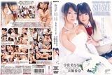 DVDES-516