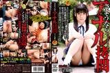 DVDES-560