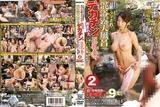 DVDES-748