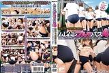 DVDES-515