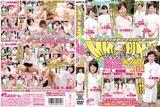 DVDES-691 1