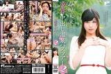 DVDES-583