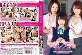 DVDES-563