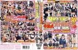 DVDES-746