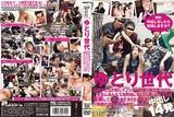 DVDES-738
