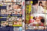 DVDES-832