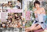 DVDES-715