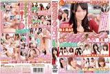 DVDES-589