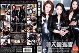 DVDES-599