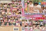 DVDES-792