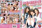 DVDES-542