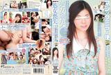 DVDES-595 目線