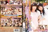 DVDES-640