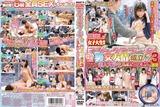 DVDES-696