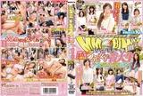 DVDES-648