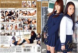 DVDES-534
