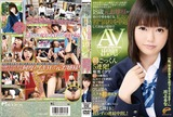 DVDES-695 1