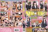 DVDES-754