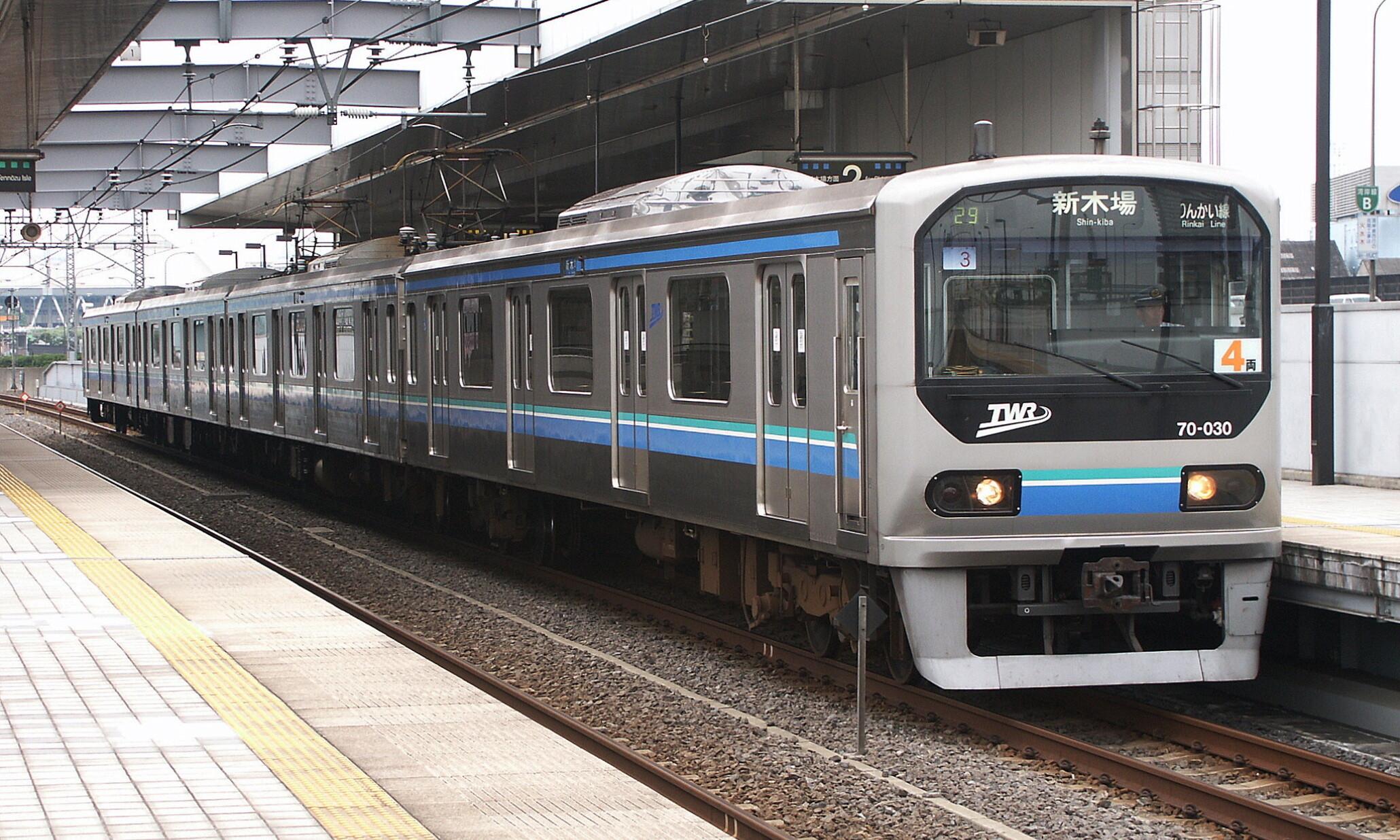TWR_70-000_Series
