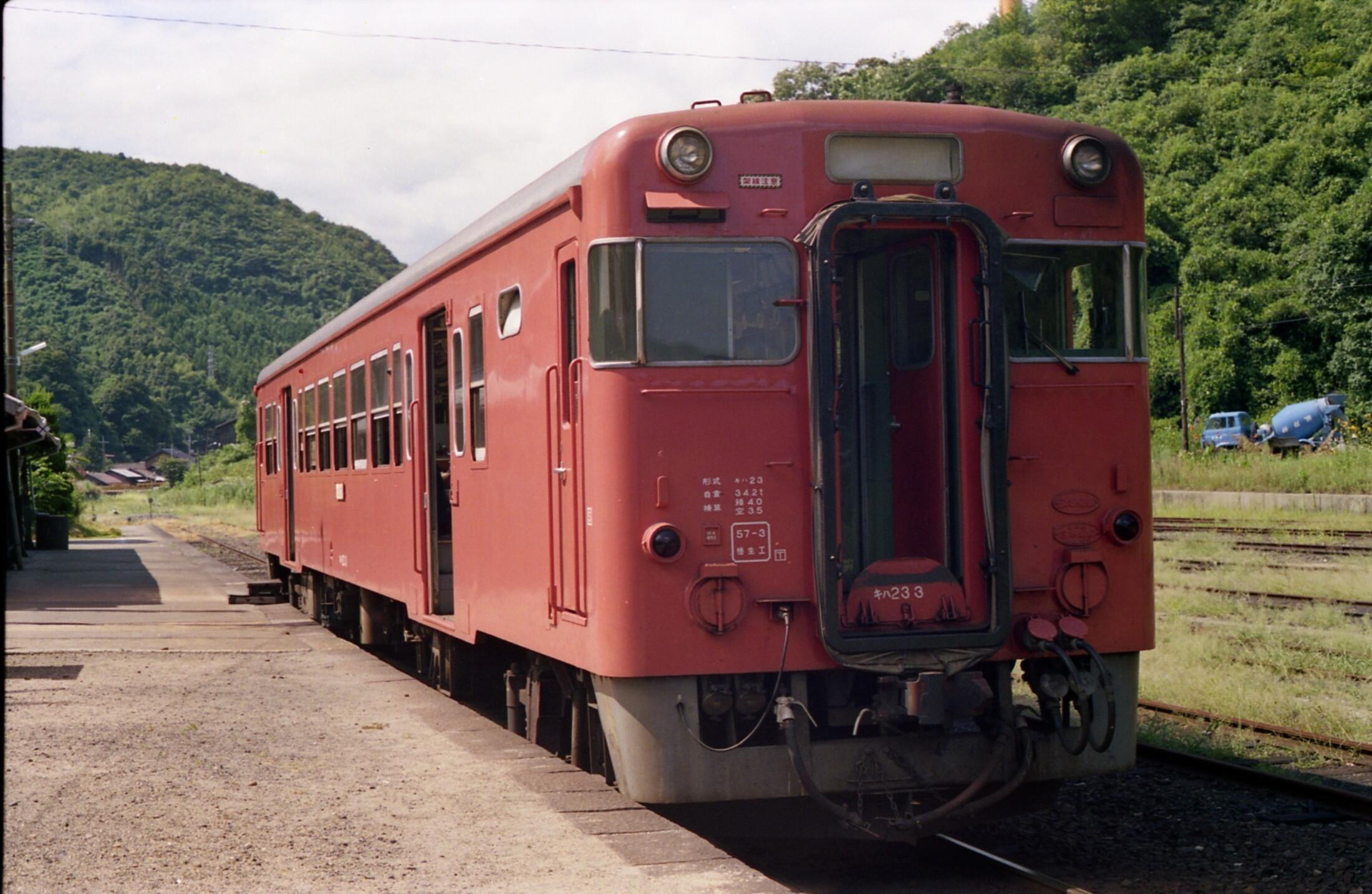 JNR_KIHA-23_Series(Mine_Line)