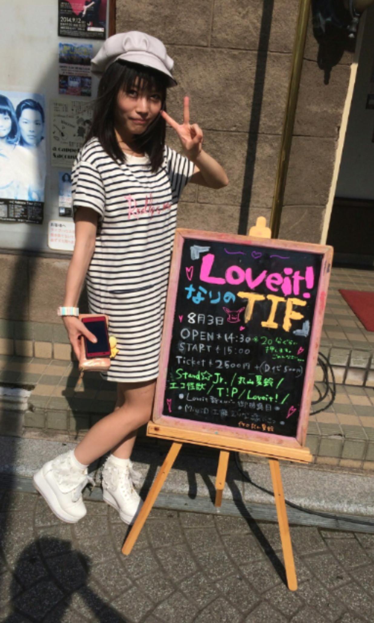 Karin_Maruyama