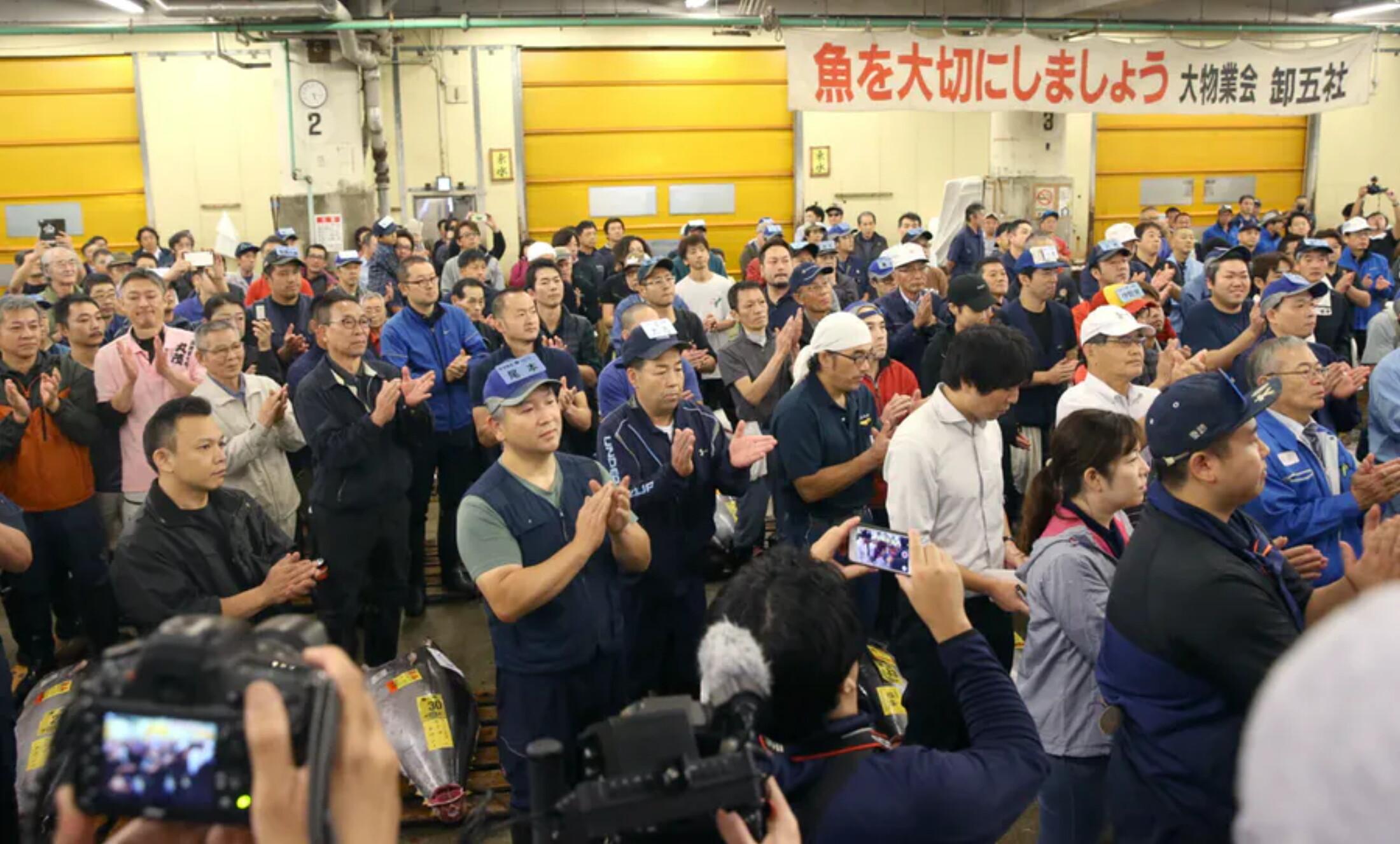 Last_day_of_Tsukiji_Market