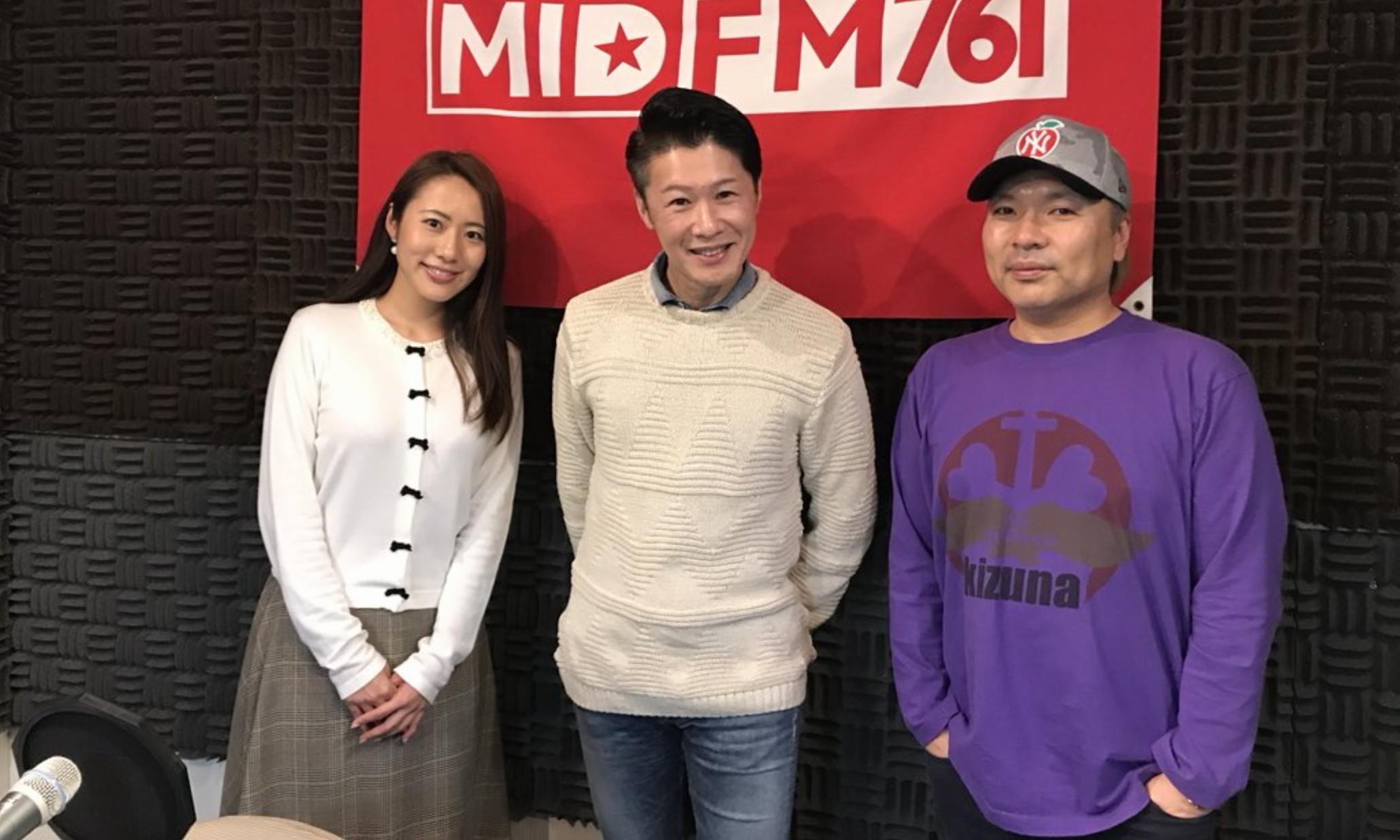 Maaya_Morinaga_&_Shinya_&_Masami_Ishimoto