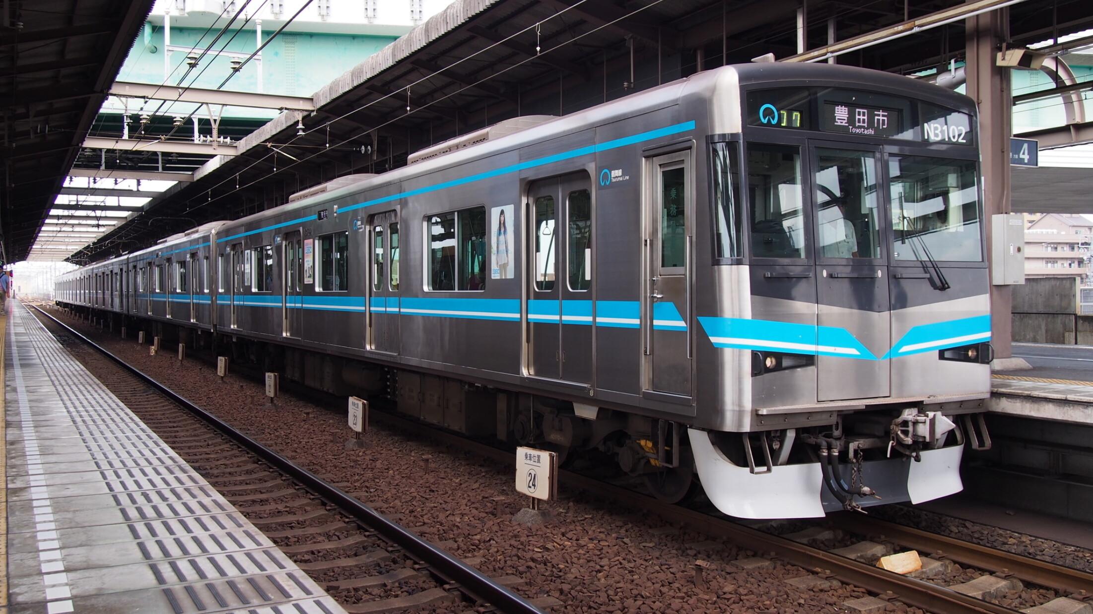 Nagoya_Metro_N3000_Series(Tsurumai_Line)