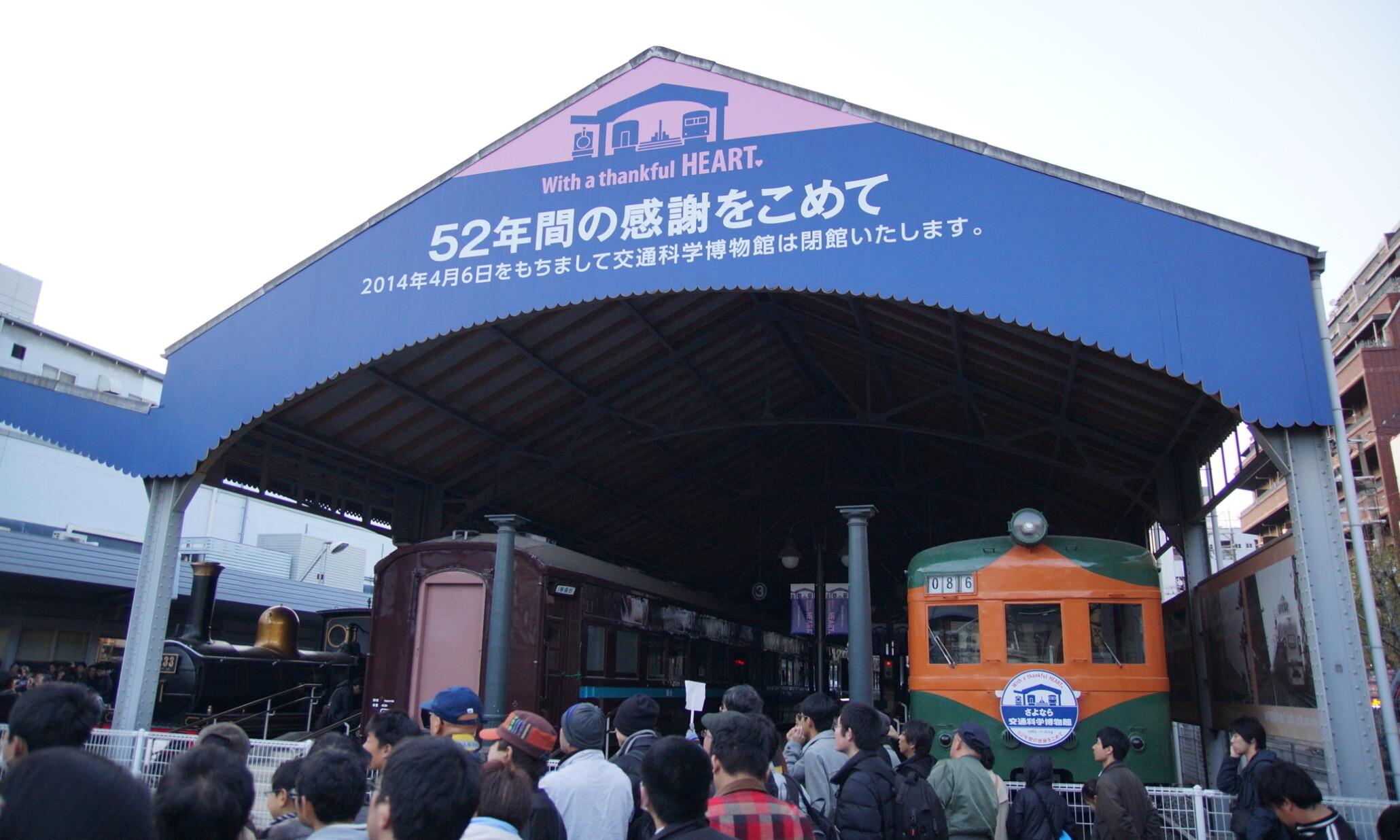 Modern_Transportation_Museum