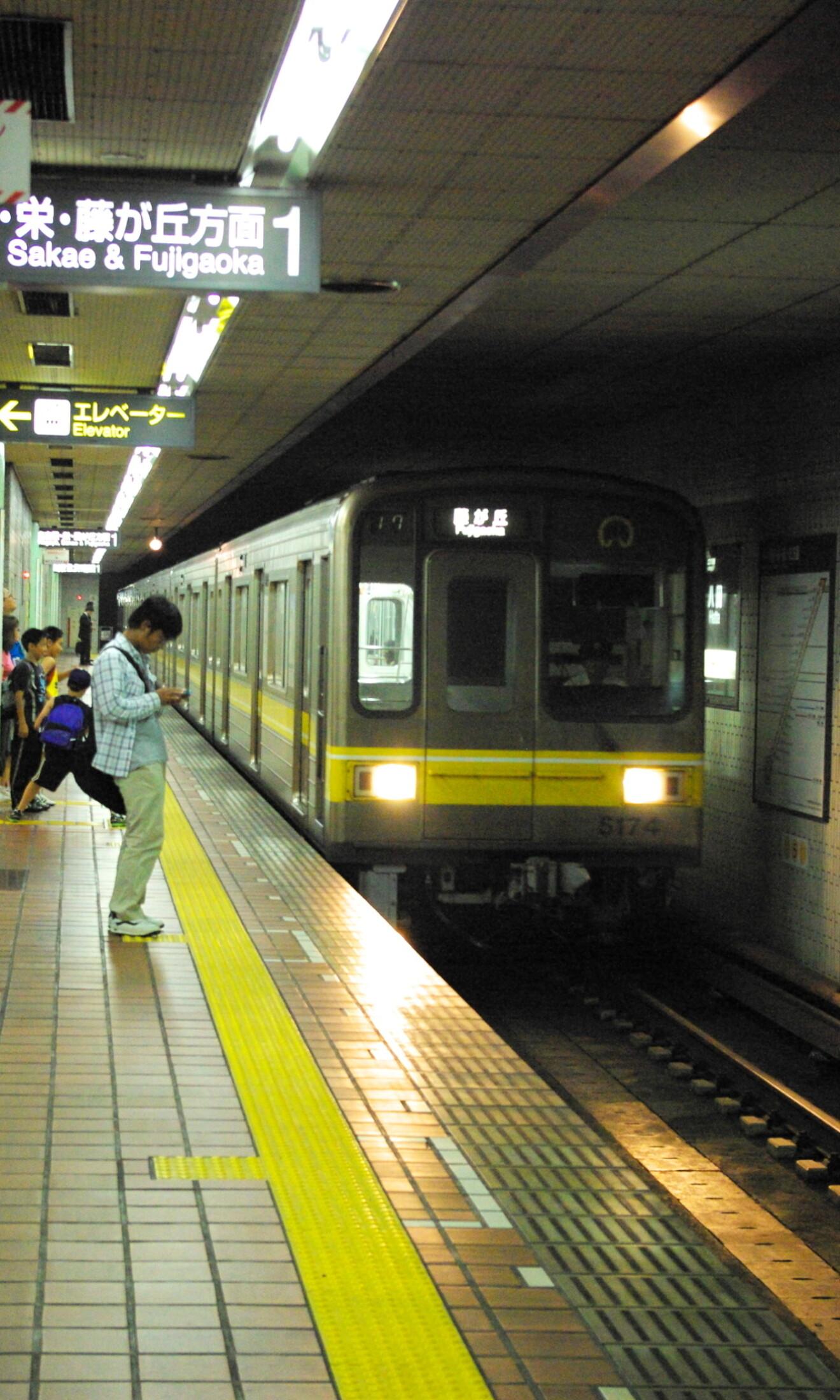 Nagoya_Metro_Higashiyama_Line_5050_Series