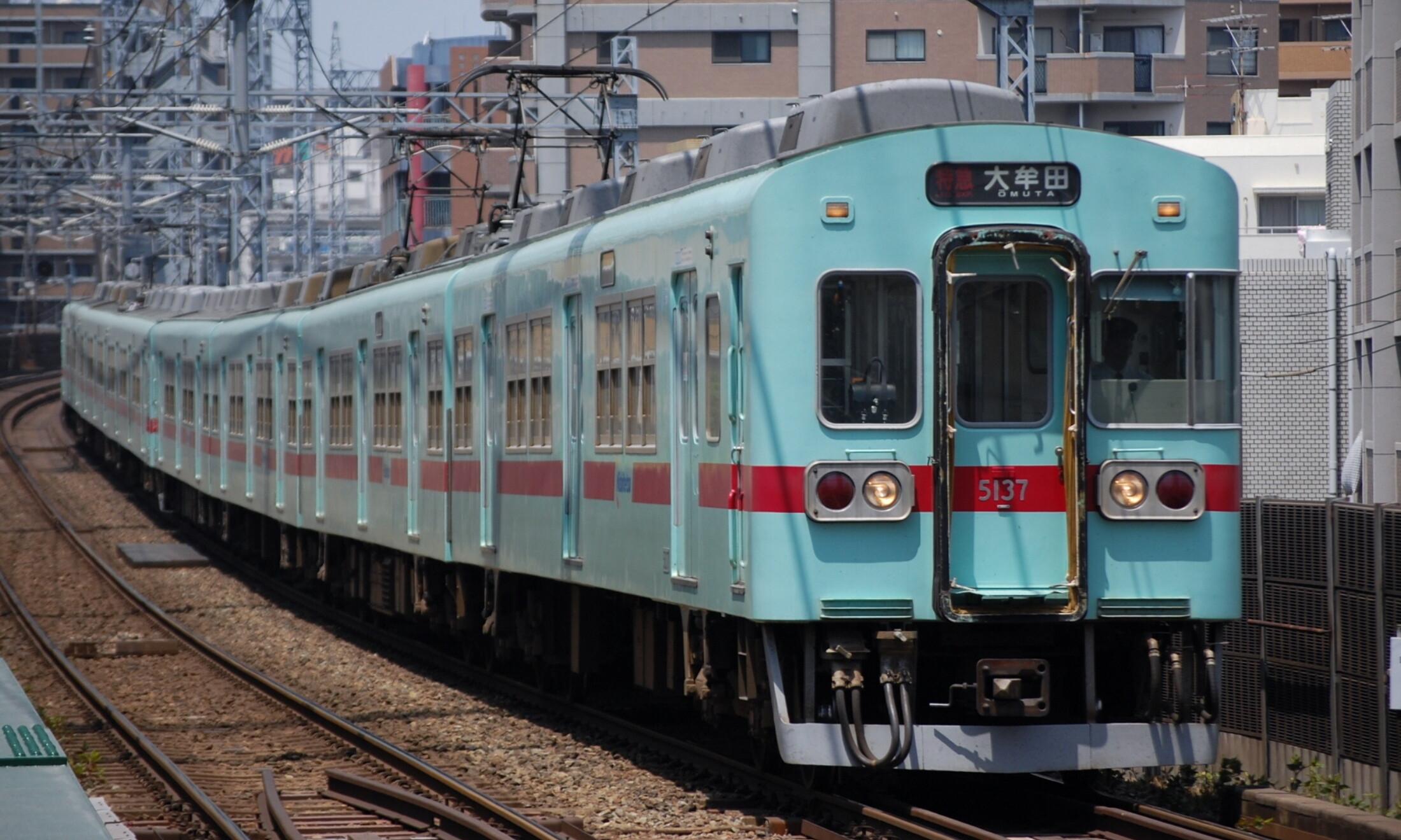 Nishitetsu_5000_Series
