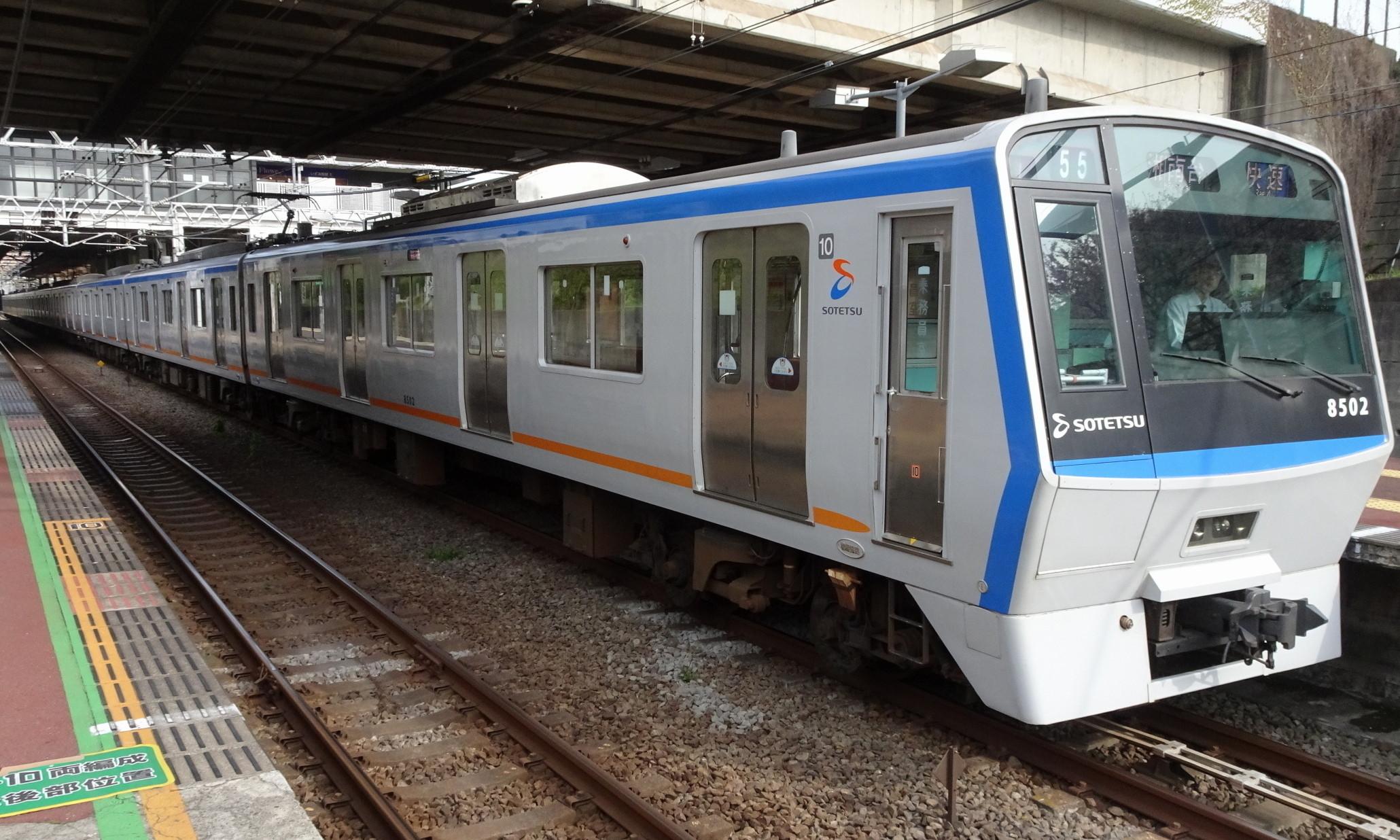 Sotetsu_9000_Series