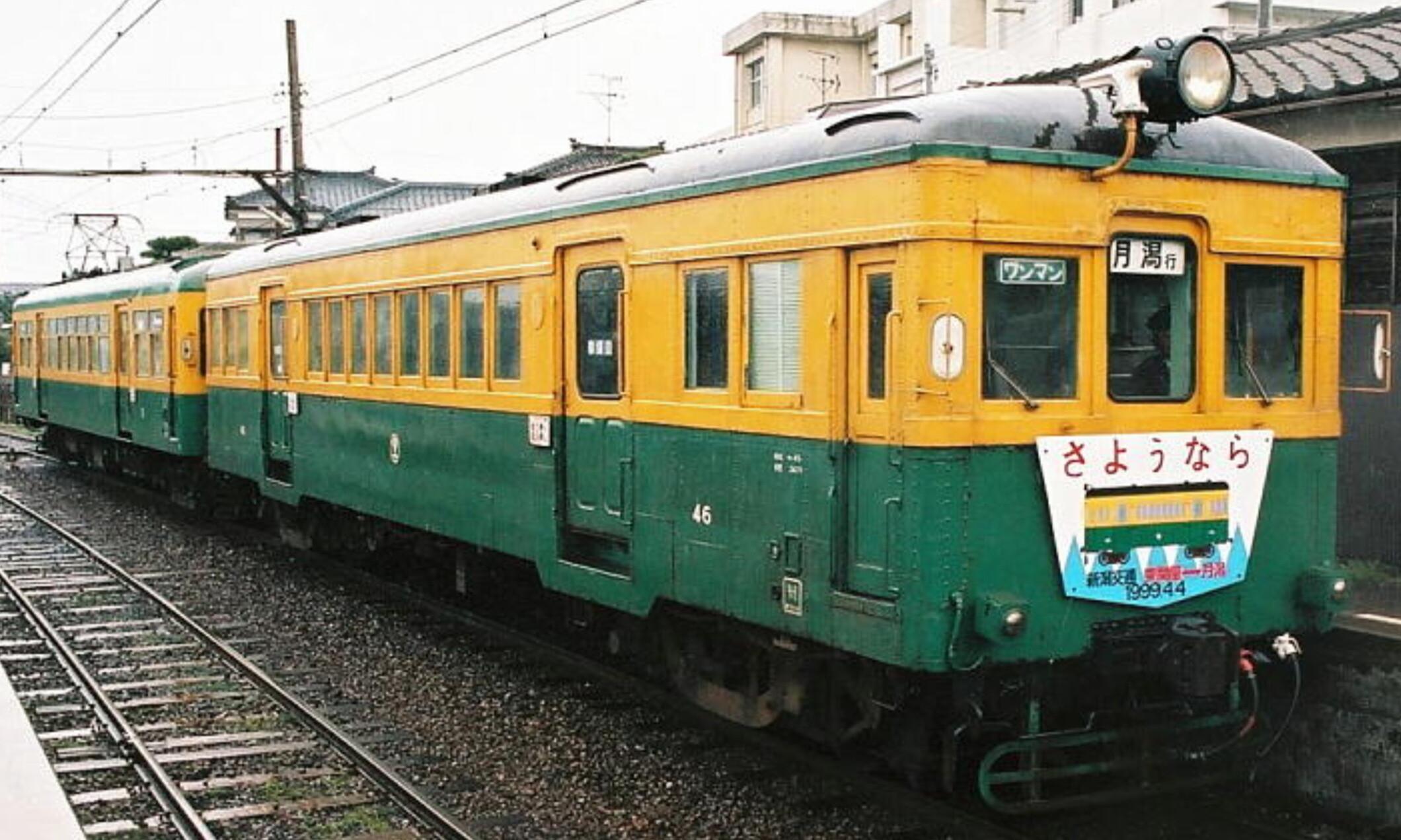 Niigata_Koutsuu_Kuha46