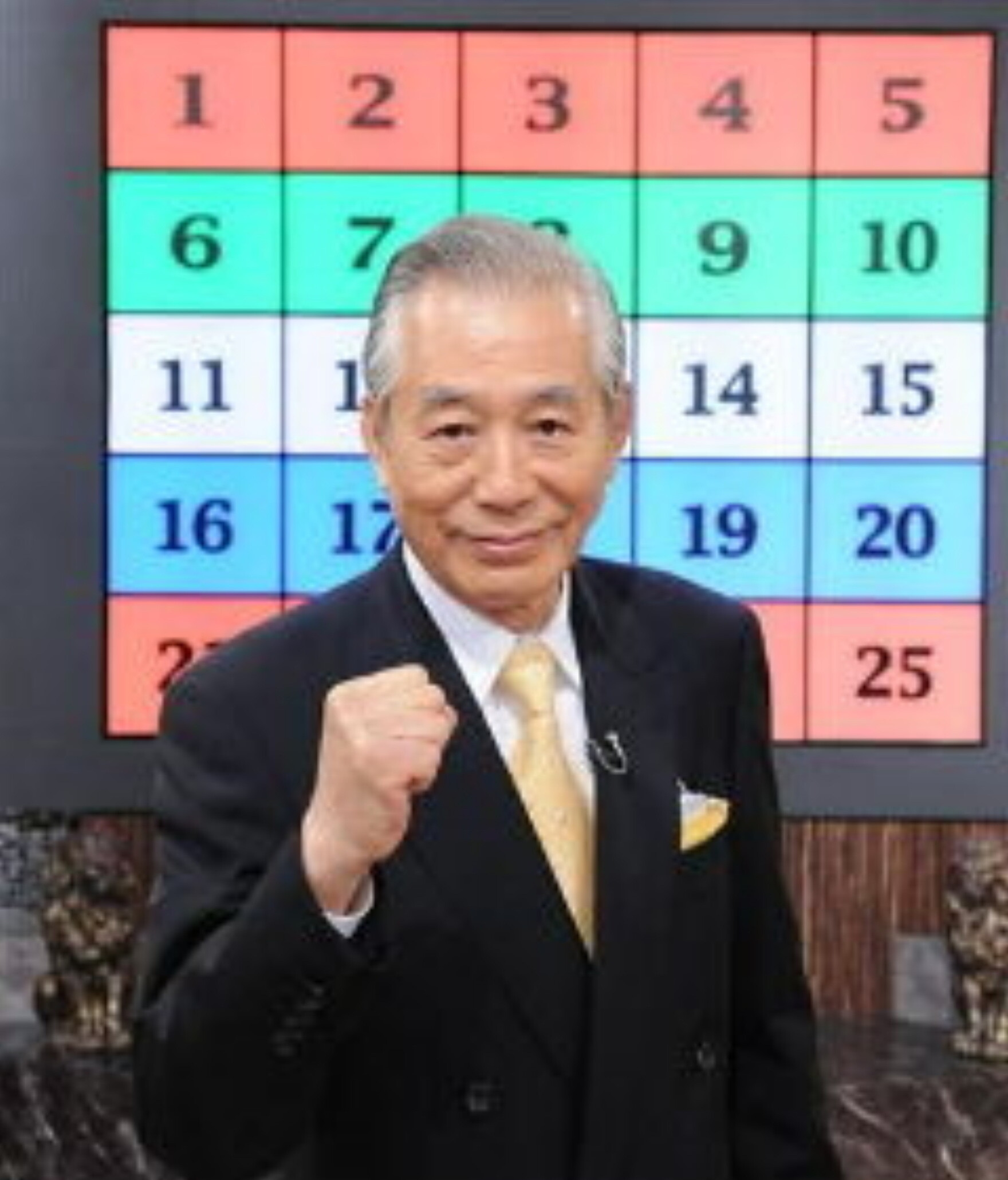 Kiyoshi_Kodama