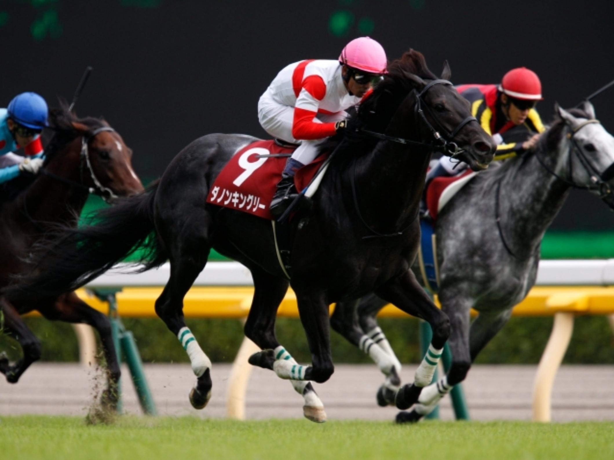 Keita Tosaki with Danon Kingly