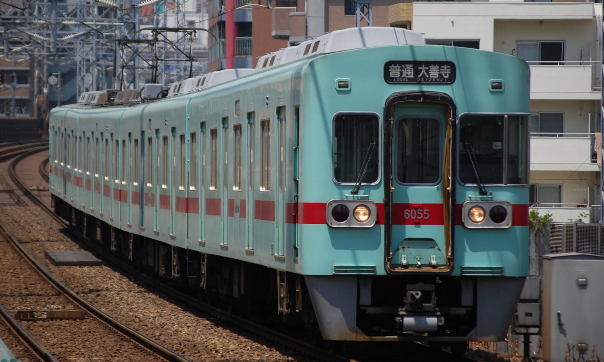 Nishitetsu_6050_Series