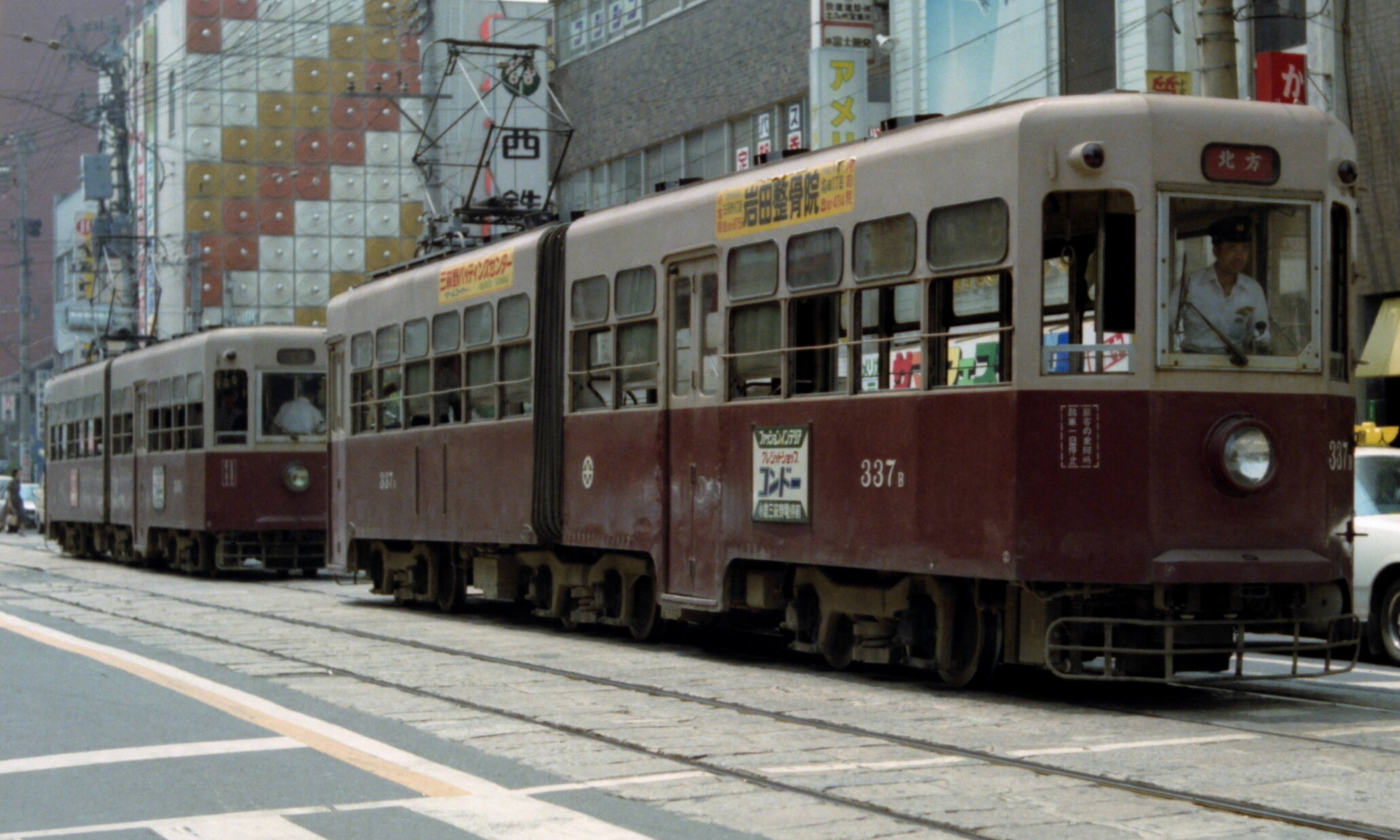 Nishitetsu_331_Series