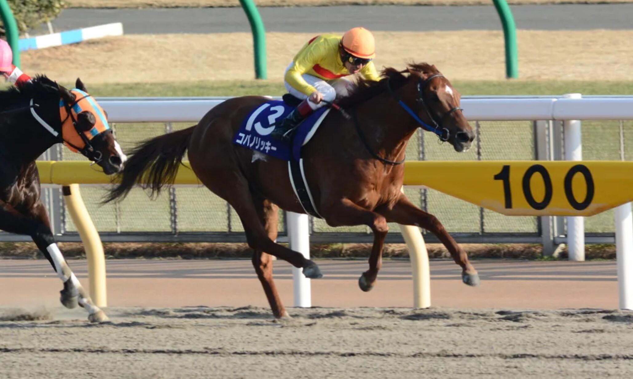 Hironobu_Tanabe_with_Copano_Rickey