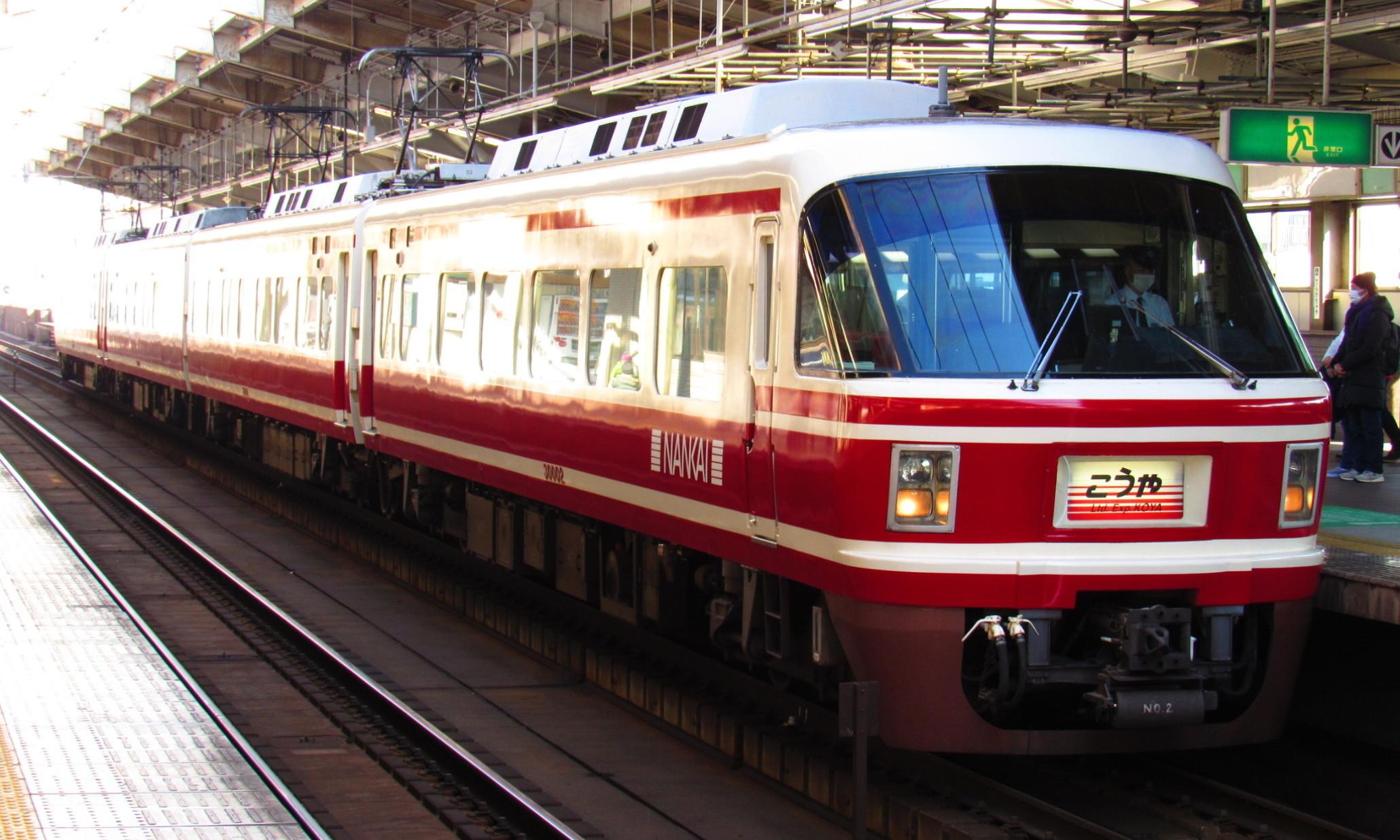 Nankak_Electric_Railway_30000_Series_Special_Exp