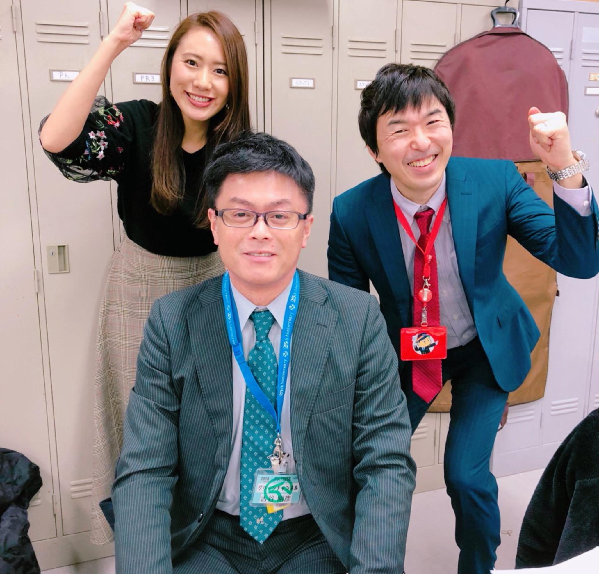 Maaya_Morinaga_Takehiko_Furuya_Sanzo_Tsuji