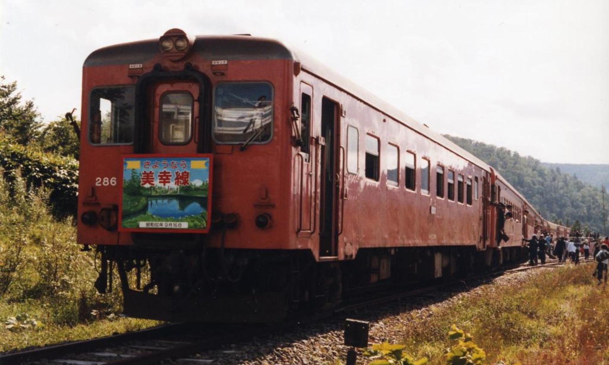 JNR_Biko_Line_KIHA_20_Series